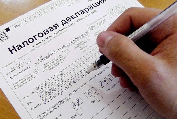 Какие документы приложить к декларации 3 НДФЛ на имущественный вычет: список необходимых документов и сроки выплаты льготы при покупке квартиры