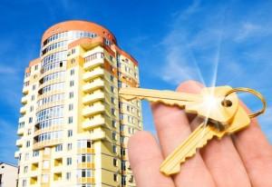 Продать квартиру в ипотеке