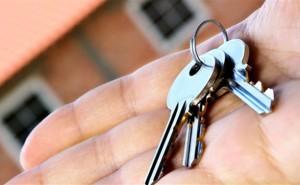 Ключи на ладони