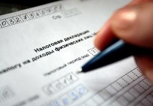 Налоговая декларация при покупке квартиры