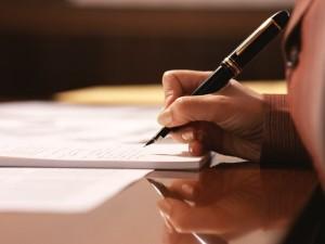 Отказ от приватизации квартиры в письменном виде
