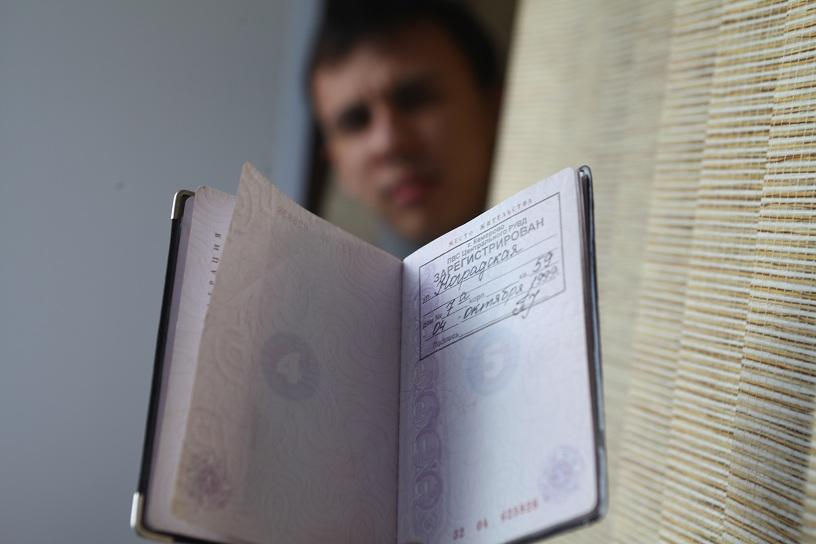 Паспорт гражданина российской федерации