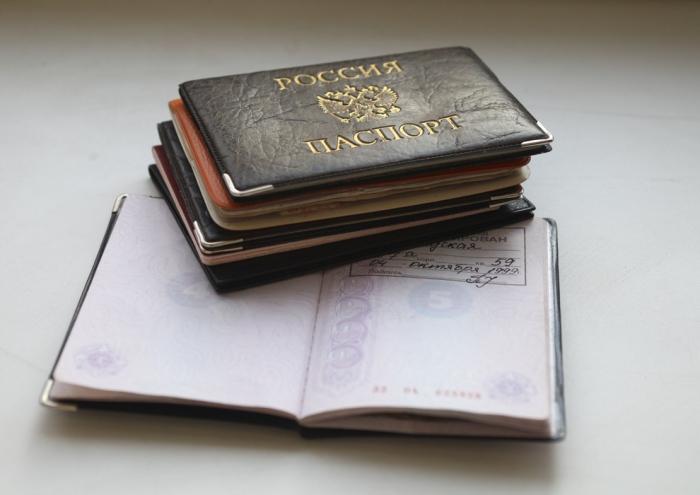 Какие нужны документы при прописке к родственникам