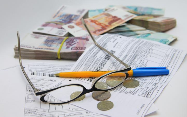 Счета и деньги