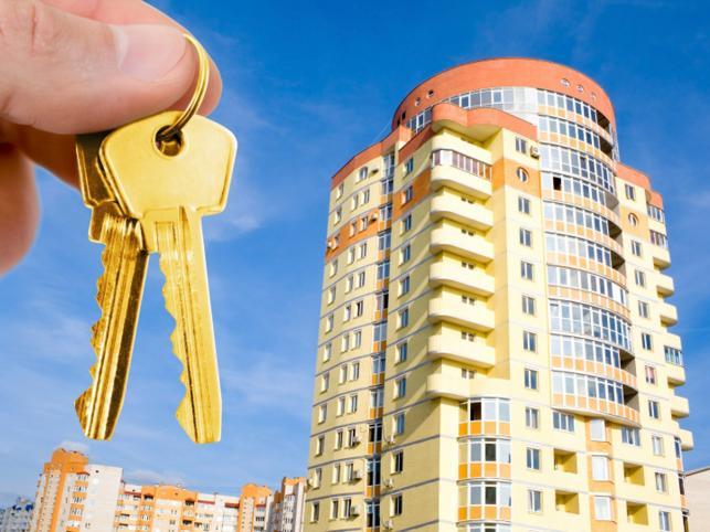 Налоговый вычет при покупке квартиры в ипотеку правила расчета и способы получения