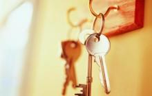 Ключи на стене