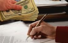 Подписание договора и передача денег