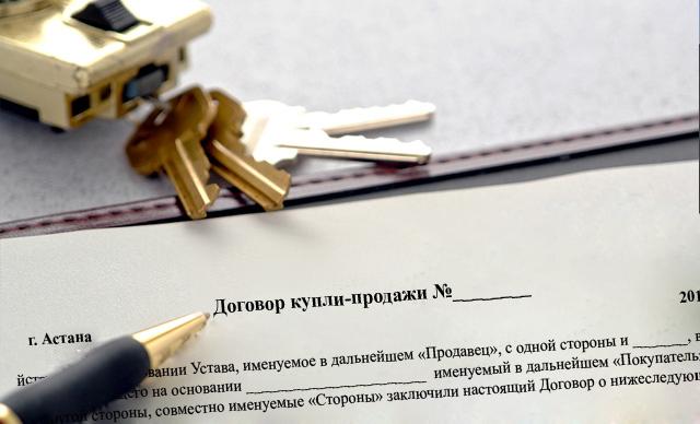 Договор купли-продажи и ключи