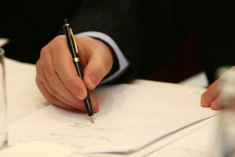 Какие документы нужны для дарственной на квартиру?