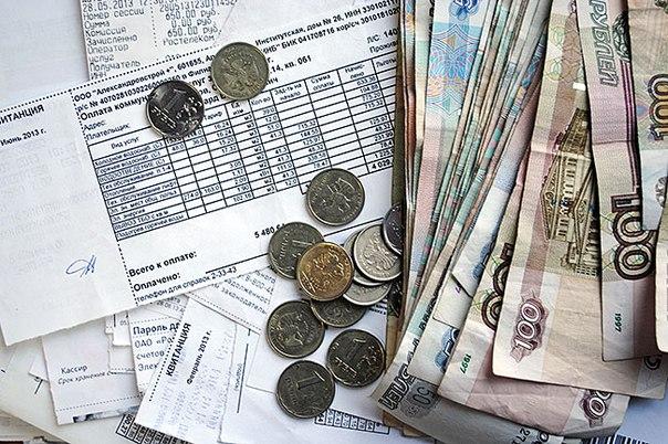 Деньги и бумаги