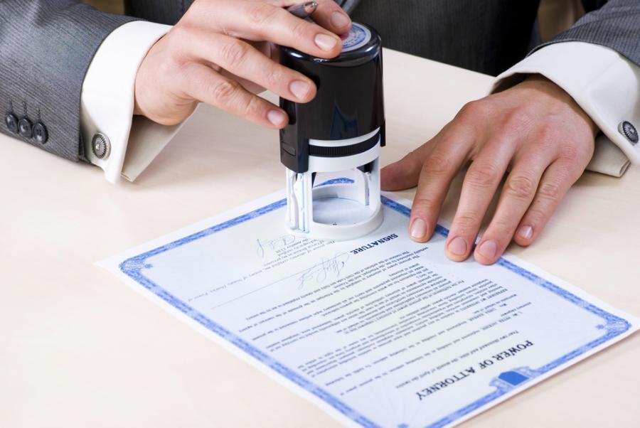 Свидетельство о праве собственности как получить необходимые затраты
