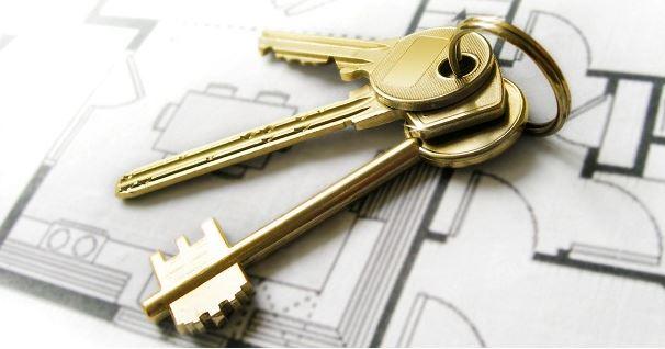 Как подать документы на собственность квартиры через мфц