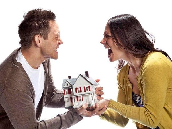 Нотариальное согласие супруга на покупку недвижимости