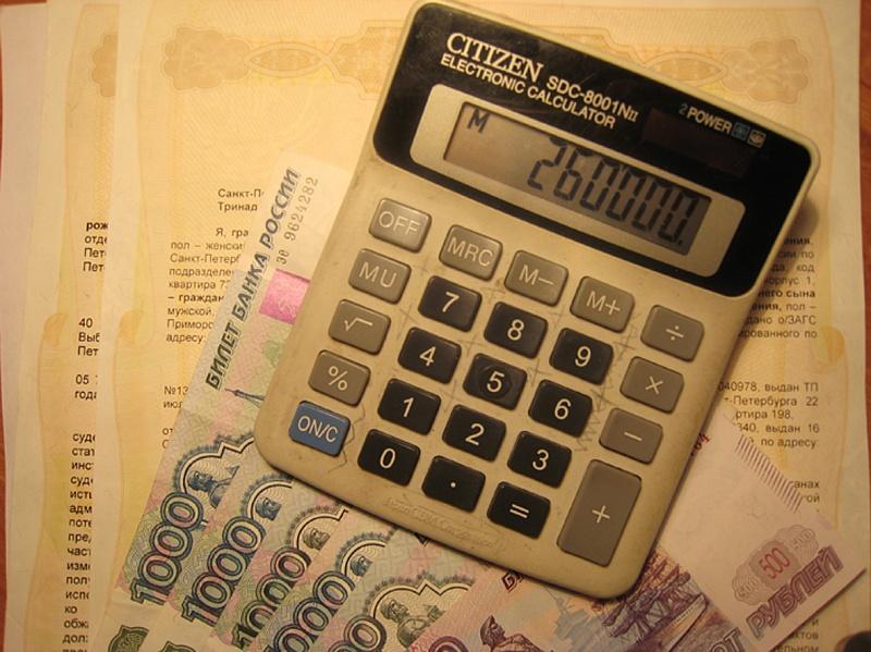Выплата налогового вычета при покупке квартиры