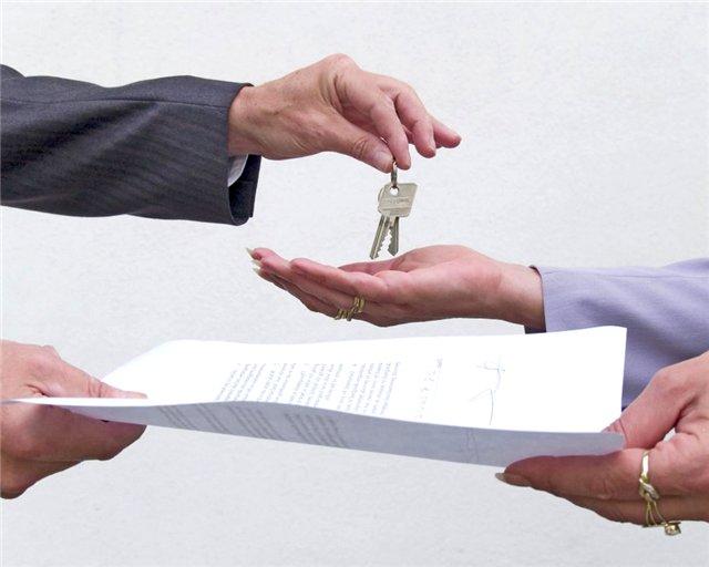Передача ключей и документов