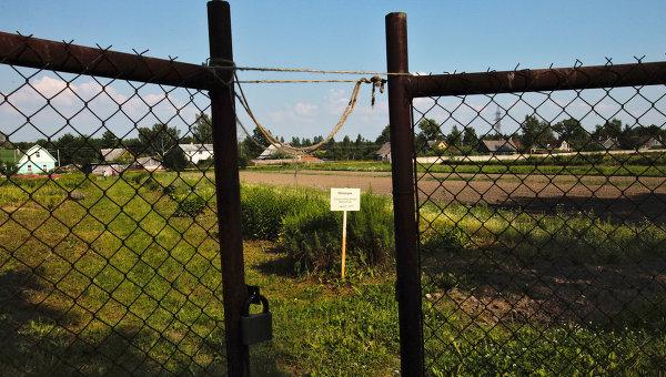 Земельный участок за воротами