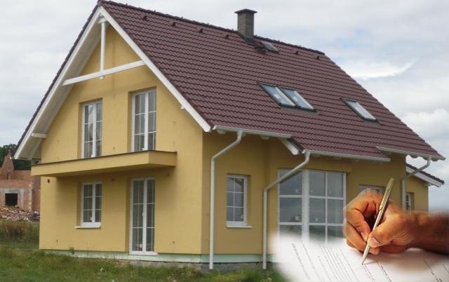 Введение в эксплуатацию жилого дома
