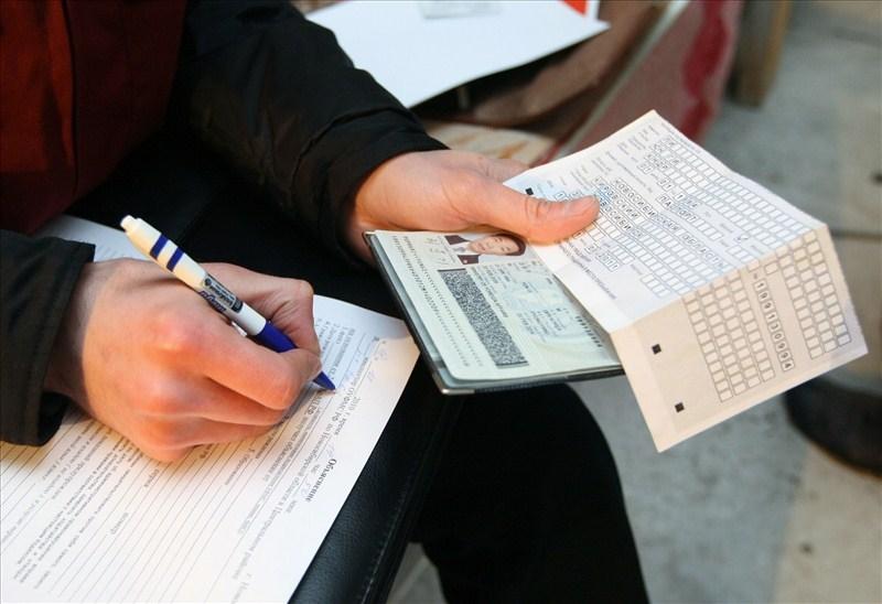 Что такое временная регистрация в квартире правовые последствия и особенности