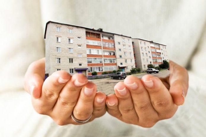 Функции товарищества собственников недвижимости