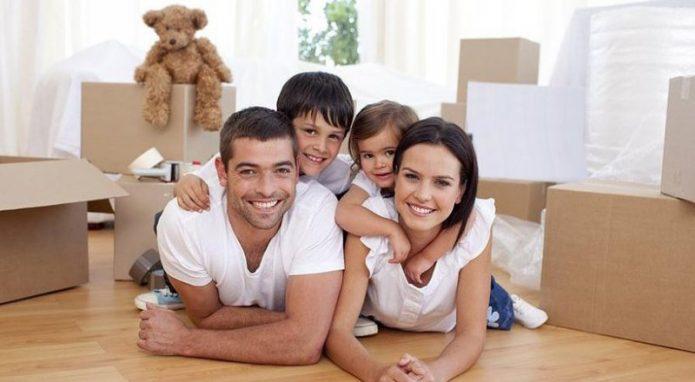 Квартира молодым семьям