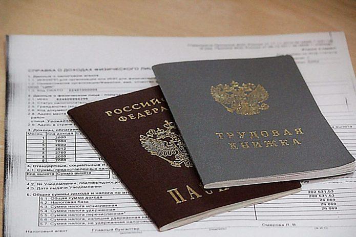 Необходимые документы для оформления ипотеки на дачу