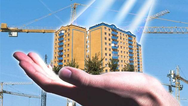 Что такое жилищный кооператив