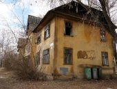 Что такое намеренное ухудшение жилищных условий