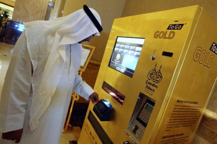 Автоматы по продаже золота