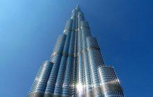 Самый большой дом в мире