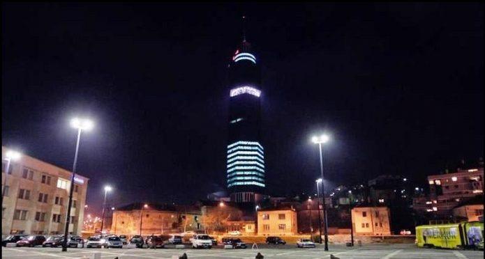 Витой небоскрёб в Сараево