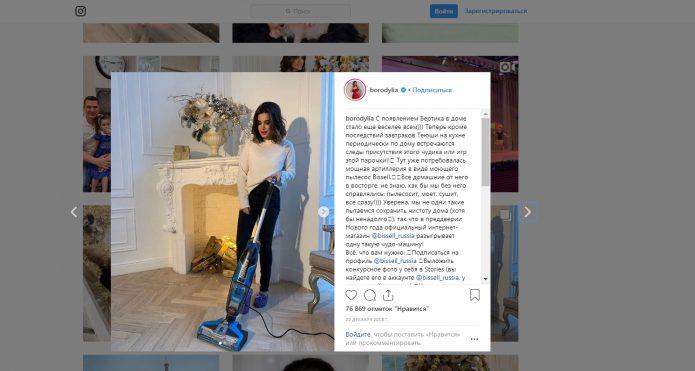 Ксения Бородина убирается в своём доме