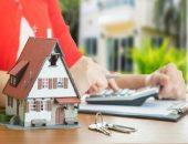 покупка недвижимости в москве