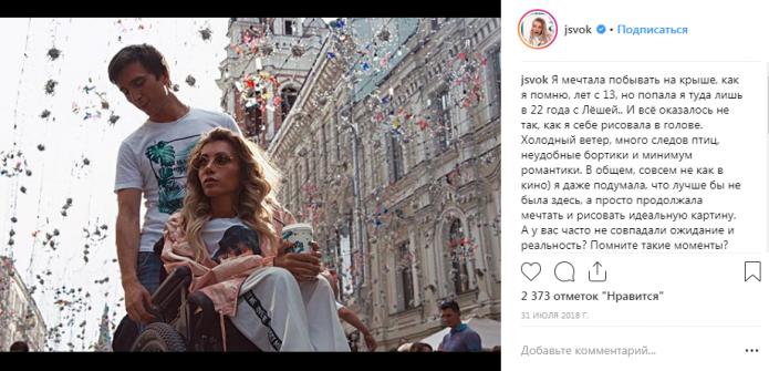 Инстаграм Юлии