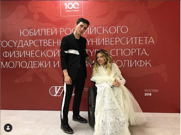 Юлия Самойлова с мужем
