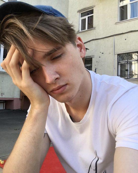 Где живёт Макс Ващенко
