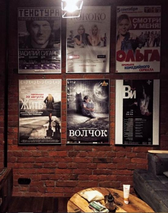 квартира Яны Трояновой