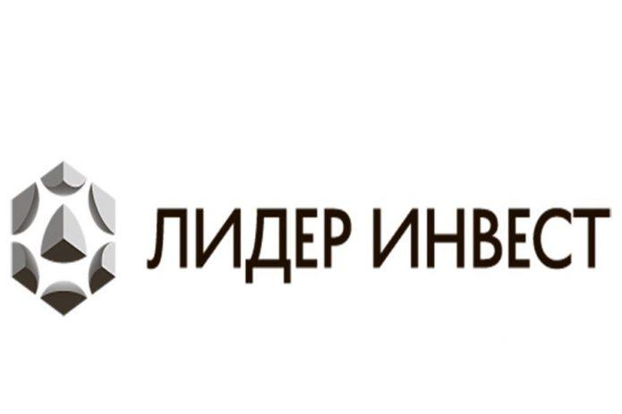 ЗАО «Лидер-Инвест»