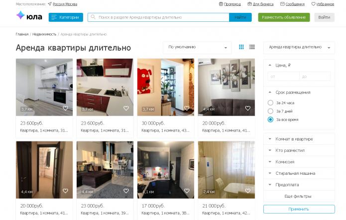 Аренда квартир на «Юле»