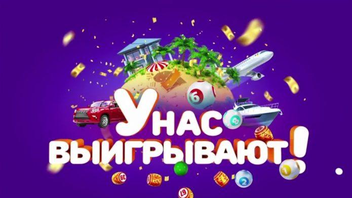 Заставка телепрограммы на канале НТВ