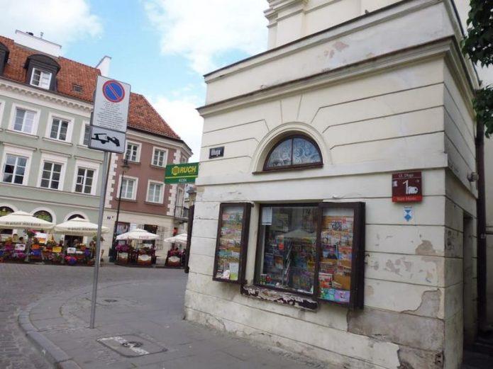 Маленький дом в Варшаве