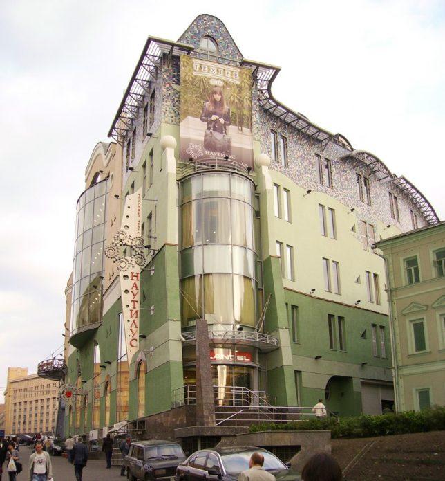 Здание на Арбате