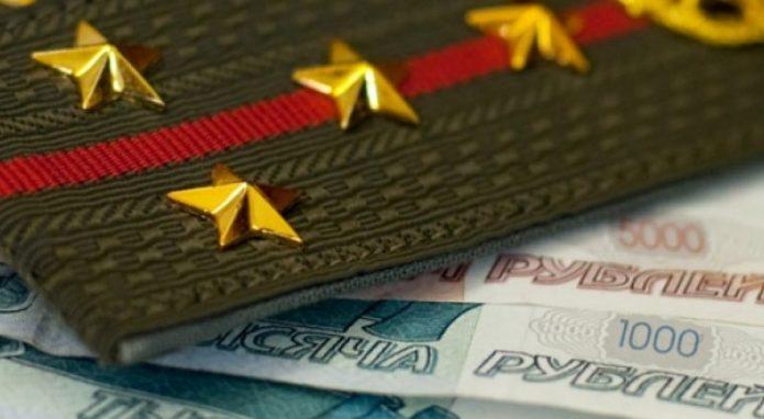 выплаты военнослужащим по состоянию здоровья