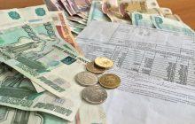 Счёта на оплату коммунальных услуг и деньги