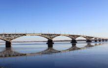 Саратовскойи мост