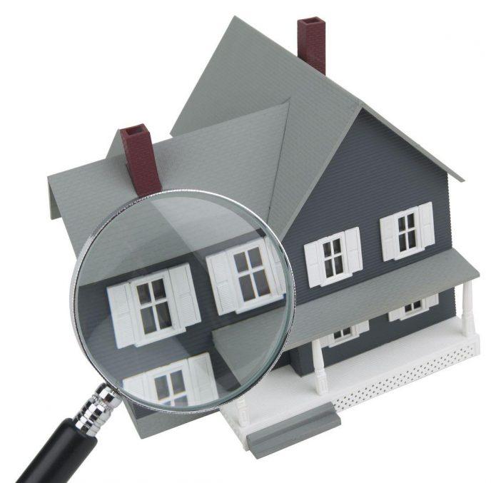 Показ дома на продажу