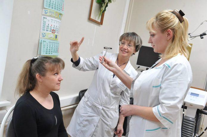 Бесплатное медицинское наблюдение